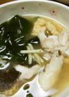 ヒラメのアラ汁(生わかめと生姜)