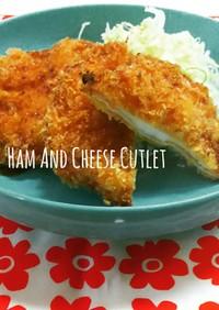 懐かしの、チーズハムカツ