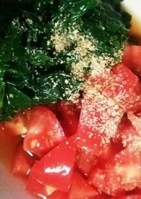 おかわかめとトマトの酢の物