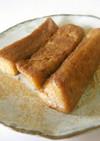 パンの耳☆珈琲フレンチトースト