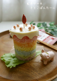 レインボーごはん☆ケーキ♪