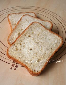HBで♡ストロベリーブリオッシュ食パン