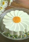お花の型で作る カモミールのババロア