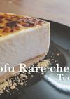 沖縄島豆腐レアチーズケーキ
