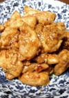 鶏モモの柚子胡椒マヨ炒め