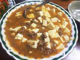 麻婆豆腐 辛くない 簡単! 美味しい♡