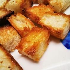 控えめだけど欲張り♪食パンのきな粉ラスク