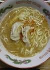 坦々餃子麺