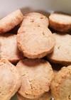 強力粉のサクサクプリンクッキー