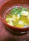 モロヘイアの味噌汁