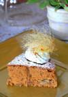 焦がしバターのスパイスごぼうケーキ
