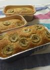 メイプルバナナパウンドケーキ