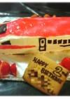 お誕生日に☆ロールケーキで新幹線こまち