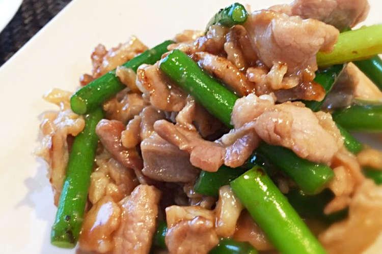 こま ニンニク 豚 の 芽 蒜苔肉絲(豚肉とニンニクの芽の中華炒め)