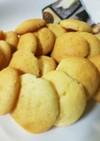 素朴な味わいの卵パンクッキー