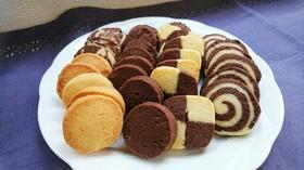 マーガリン100☆アイスボックスクッキー
