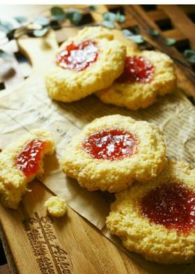 m型いらずの苺ジャムのソフトクッキー