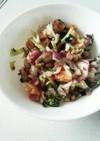 サーモンと紫玉葱のチョップドサラダ