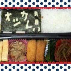 殿(ネタ)弁No.2