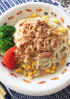 簡単!サラダ素麺☆胡麻ミルク&麺つゆで♬