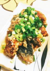 鯖の竜田揚げ焼きのネギ生姜ソースがけ♪