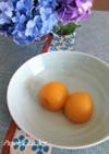 熟梅の甘露煮