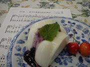 簡単☆レアチーズケーキ風ヨーグルトゼリーの写真