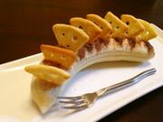 バナナとチーザでスイーツおつまみ☆の写真