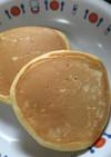 パンケーキ(離乳食後期)