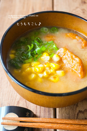 和味☆焼とうもろこしと野菜天のお味噌汁