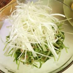 豆苗とツナと長ネギのピリ辛サラダ