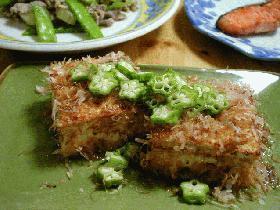 ・:豆腐のおかか醤油焼き:・