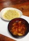 冷やし中華アレンジ☆ピリ辛つけ麺