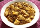 簡単本格!うちのピリ辛麻婆豆腐