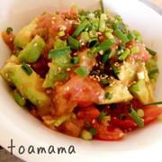 マグロとアボカドとトマトサラダ♡ユッケ風の写真