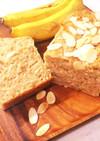 ギルトフリー♡豆腐と米粉のバナナパウンド