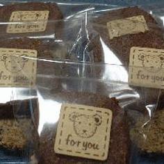ココアココナッツ★クッキー