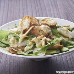 梨と野菜とあぶら麩のボリュームサラダ