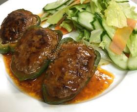 簡単♪ピリ辛♪ピーマンの肉詰め大人味タレ