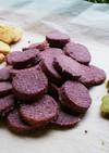 犬ご飯 彩りおからクッキー