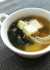 お豆腐入りの☆和風コンソメスープ☆