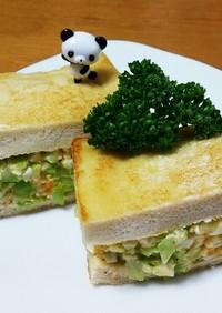 高野豆腐でキャベツたっぷり卵サンド