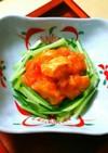 低糖質レシピ☆レンジで!鶏のチリソース