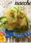 超簡単 胡瓜の中華クラゲ和え♡