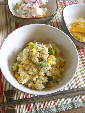 オクラとコーンのレンジで簡単混ぜご飯