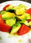 柚子胡椒風味のトマトアボガドサラダ
