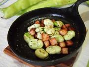 そら豆とベーコンのソテーの写真