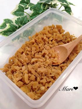 【節約・簡単・痩身】高野豆腐の甘辛そぼろ