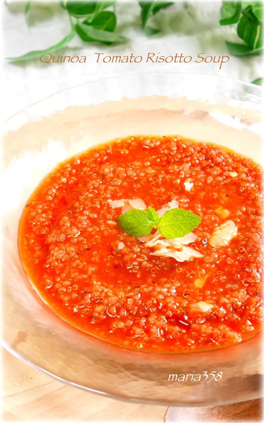 キヌアのトマトリゾットスープ