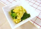 ブロッコリーとアボガドのグリーンサラダ